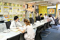 株式会社ディーアール東京 ドッとあーる賃貸西国分寺店