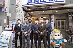 株式会社LEGATO 賃貸住宅サービス NetWork瓢箪山店