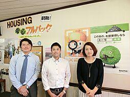 有限会社ハウジングプラザ神戸 須磨店