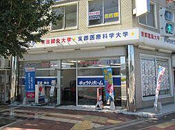 キョウトホーム株式会社 亀岡店