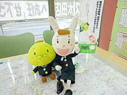 ピタットハウス太田店 株式会社ハウス-弐拾壱