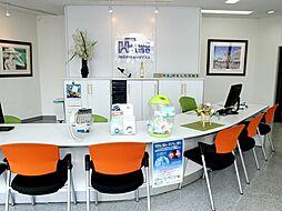 株式会社藤和ハウス 名古屋・春日井店