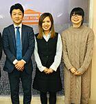 ハウスルーム坂戸店   株式会社トラストワン