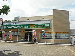 ノグチハウジング株式会社 牛久支店 賃貸管理事業部