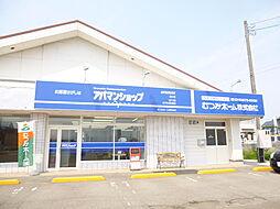 店舗の外観