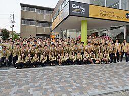 センチュリー21株式会社アクロスコーポレイション 武庫之荘店