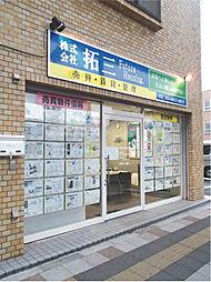 株式会社拓三Future Housing.