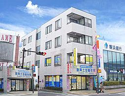 産興土地建物株式会社 東海大学駅前支店