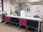 独立行政法人都市再生機構 UR成田ニュータウン現地案内所