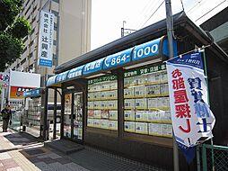 株式会社辻興産 武蔵浦和店