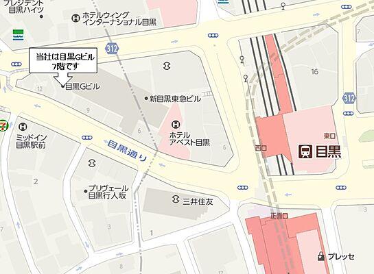 株式会社Relationの周辺地図