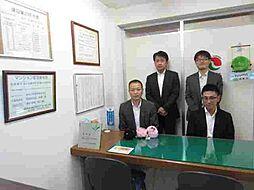 鈴与三和建物株式会社 横浜不動産部