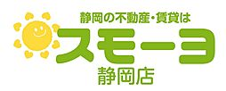 冨士物産株式会社 スモーヨ静岡店