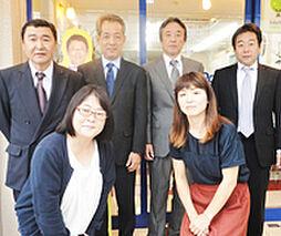 新日商住販株式会社 ハウスドゥ!西新井西店
