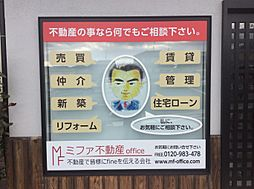 ミファ不動産office