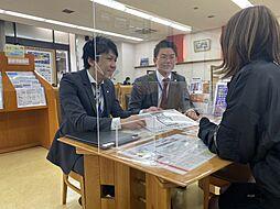 朝日土地建物株式会社 町田本社営業5課