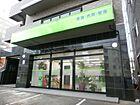 株式会社ウィンドワード 円山店