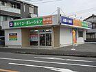 株式会社K・Yコーポレーション 袖ヶ浦店