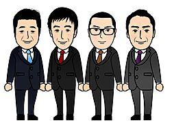 株式会社ノウズ ハウスドゥ!葵新栄店