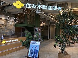 住友不動産販売株式会社 本山営業センター(賃貸)