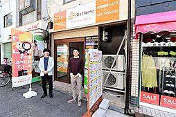 株式会社D's Home 八尾店