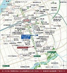 サーパス新潟駅サウスガーデンのその他