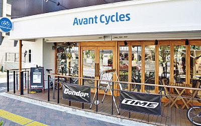 Avant Cycles 約230m(徒歩3分)