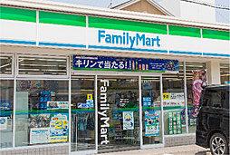 ファミリーマート 茶屋が坂駅前店 約170m(徒歩3分)