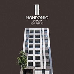 モンドミオ札幌 近代美術館