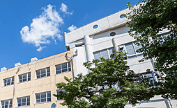 市立汐路小学校 約120m(徒歩2分)