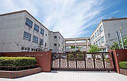 山王中学校 約880m(徒歩11分)