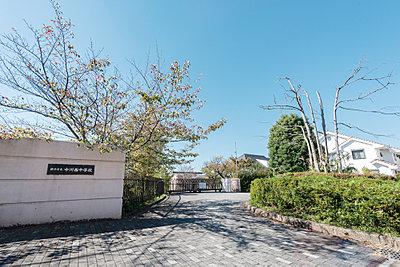 市立中川西中学校 約720m(徒歩9分)