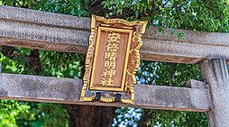 安倍晴明神社 約300m(徒歩4分)