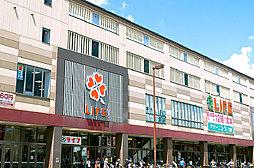 ライフ 二条駅前店 約570m(徒歩8分)