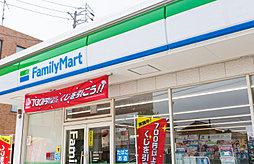 ファミリーマート西矢田店 約100m(徒歩2分)