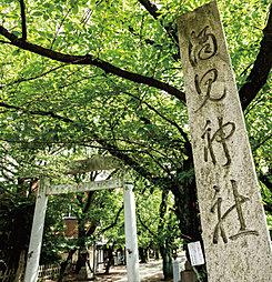 酒見神社 徒歩2分(約160m)