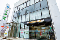 イオ信用組合 一宮支店 約850m(徒歩11分)