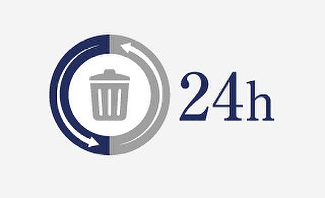 24時間ゴミ出し