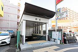 地下鉄東西線「菊水」駅 約470m(徒歩6分)