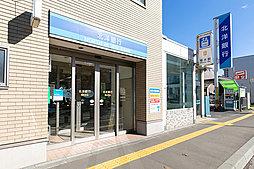 北洋銀行菊水支店 約630m(徒歩8分)