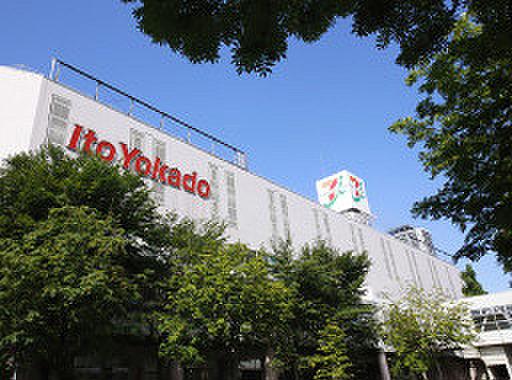 イトーヨーカドー琴似店 約320m(徒歩4分)