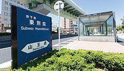 地下鉄名城線「東別院」駅 約400m(徒歩5分)