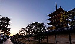 東寺 約460m(徒歩6分)