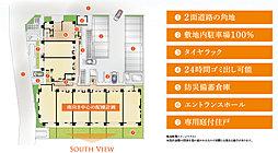 クレアホームズ仙台荒井駅前(敷地配置図)