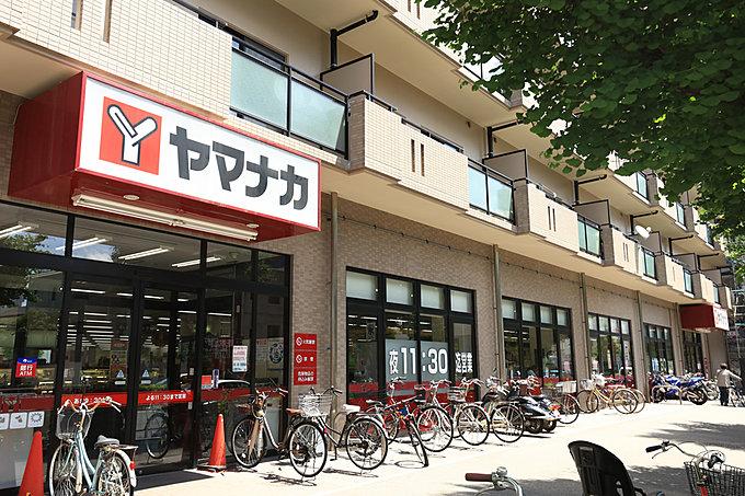 ヤマナカつるまい店 約400m(徒歩5分)