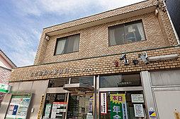 名古屋駒止郵便局 約360m(徒歩5分)