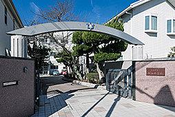 市立 桜山中学校 約130m(徒歩2分)