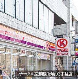 サークルK御器所通り3丁目店 約210m(徒歩3分)