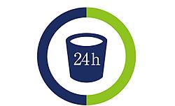 ゴミの収集日に限らず、24時間いつでもゴミ出しが可能です。