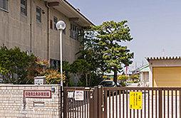 市立東中学校 約2,030m(徒歩26分)
